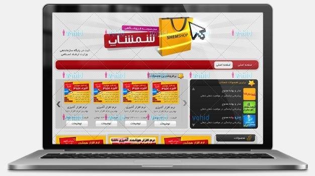 قالب فروشگاه اینترنتی