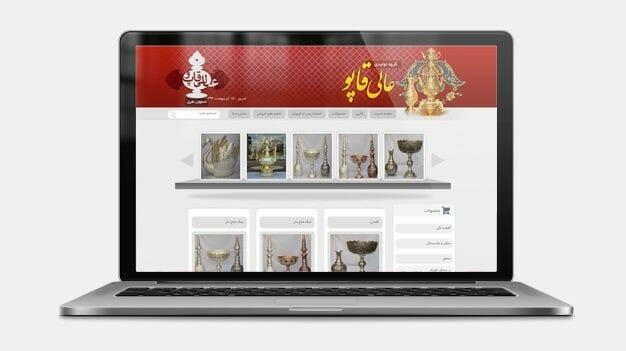 طراحی سایت اصفهان نفری