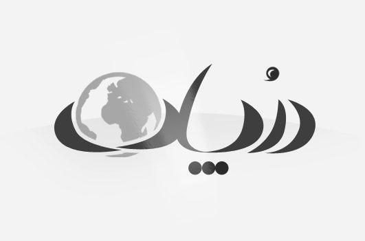 لوگو اختصاصی شرکت