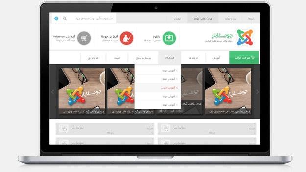 طراحی سایت جوملایار