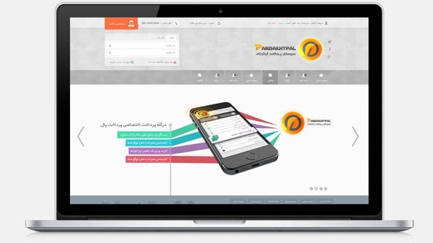 طراحی وب سایت پرداخت پال