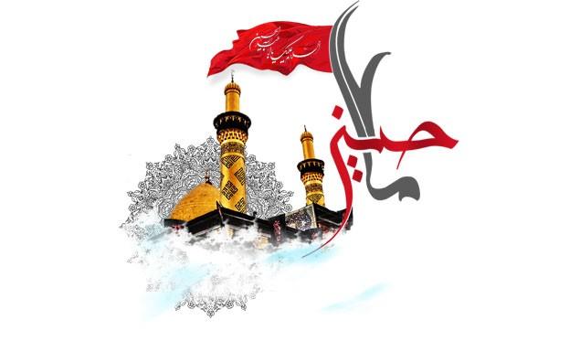 لوگو مذهبی مادحین طراحی شده توسط آی وحید