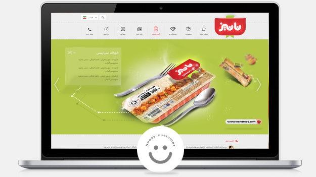 عکس طراحی سایت محصولات غذایی نانیز