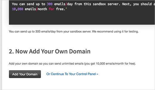 حل مشکل عدم ارسال ایمیل وردپرس