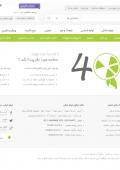 طراحی گرافیک ۴۰۴