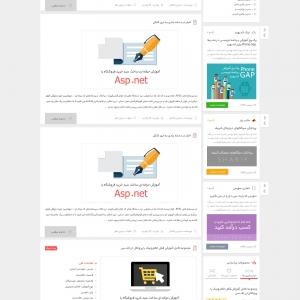 صفحه دسته بندی سایت دانشجویار