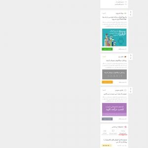 برگه سایت دانشجویار
