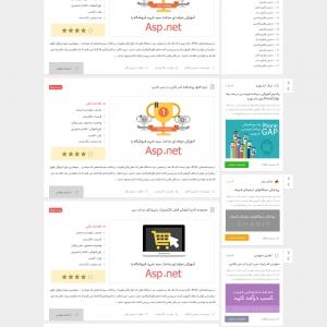 صفحه اصلی سایت دانشجویار