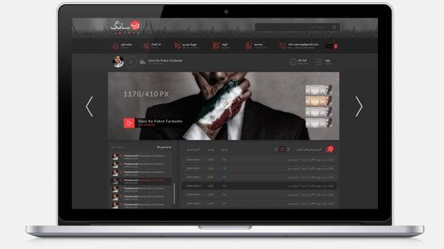 طراحی گرافیک وب سایت رسانه های صوتی