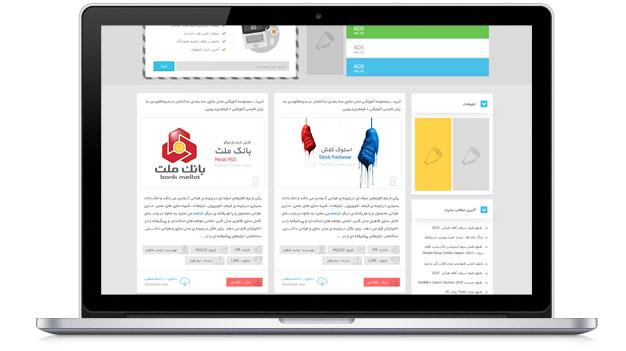 طراحی و پیاده سازی سایت دانلود سنتر راحت دانلود