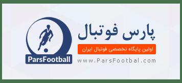 parsfootball