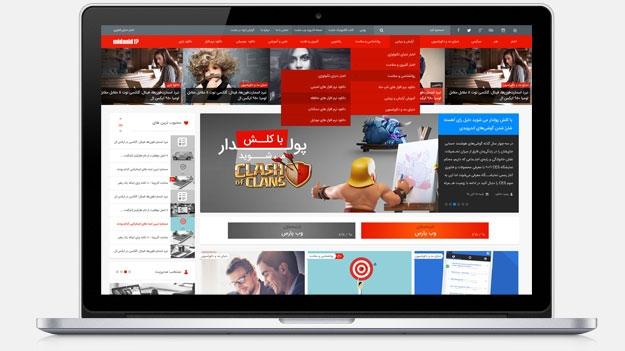 میدانید ، طراحی گرافیک و پیاده سازی وب سایت تفریحی