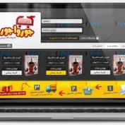 طراحی فروشگاه اینترنتی جورواجور شاپ