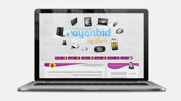 طراحی سایت رایان بید