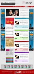 طراحی سایت تفریحی وردپرس
