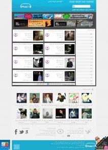 طراحی سایت دانلود موزیک