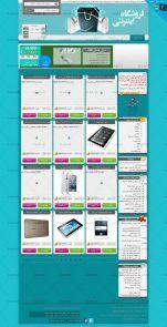 طراحی وب سایت مهرسل