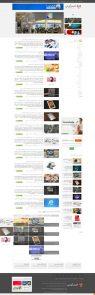 طراحی سایت اخبار آی تی