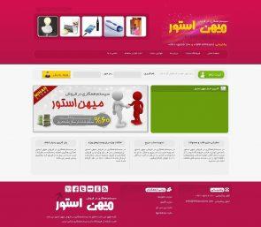 طراحی گرافیک سیستم همکاری در فروش