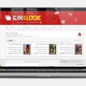 طراحی وب سایت محصولات سه بعدی