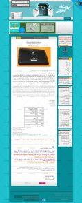 طراحی سایت مهرسل