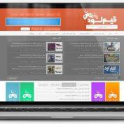 طراحی سایت تحلیل و دانلود بازی