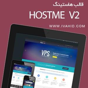 قالب زیبای HTML هاستینگ Hostme نسخه 2
