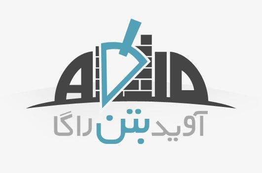 طراحی لوگو تاسیسات ساختمانی