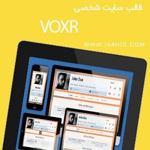 قالب سایت شخصی vCard با نام VOXR