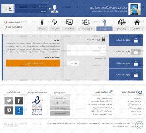 طراحی سایت ارائه درگاه شارژ