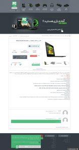 قالب فروشگاه اینترنتی پی سی لورد وردپرس