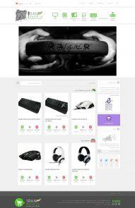 طراحی فروشگاه لوازم بازی ایران ریزر