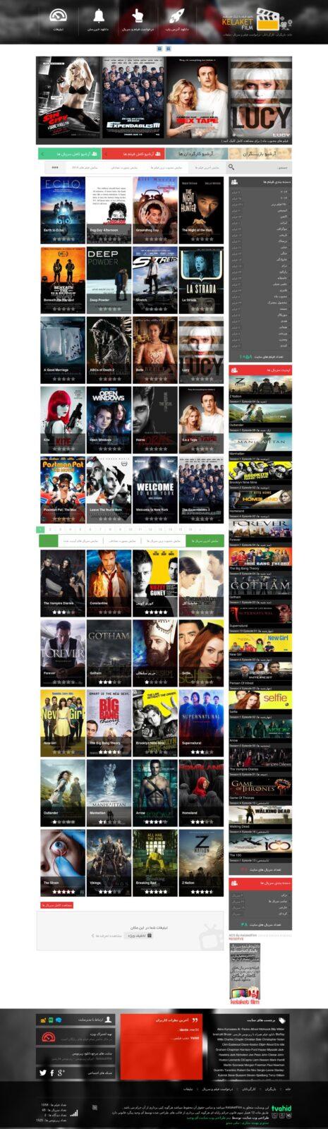 طراحی سایت فیلم و سریال کلاکت فیلم
