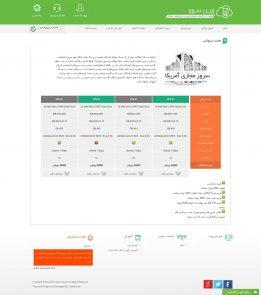 طراحی سایت هاست زرین سرور