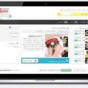 طراحی سایت فروشگاه اینترنتی مارکت آف