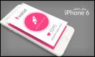 پیش نمایش برنامه موبایل iPhone 6