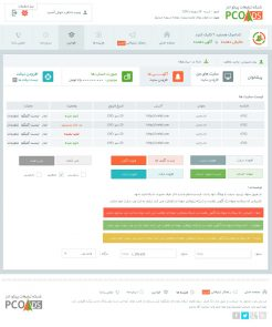 طراحی سایت شبکه تبلیغاتی پیکو ادز