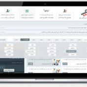 طراحی وب سایت تاپ گذر | تیم طراحی وب سایت آی وحید