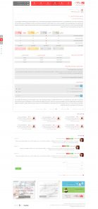طراحی وب سایت اس ام اس 41