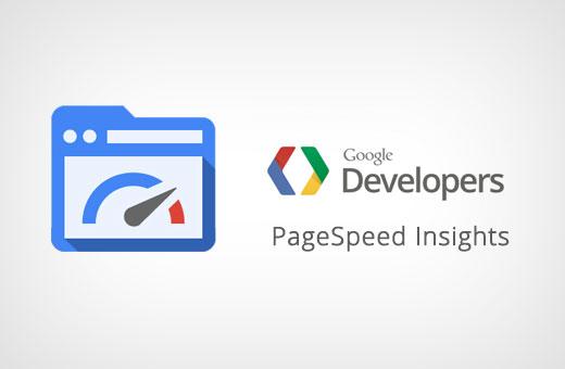19 ابزار رایگان و مفید گوگل