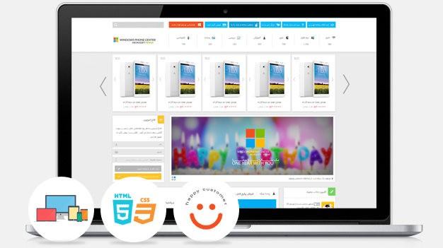طراحی وب سایت مرجع ویندوز فون ها