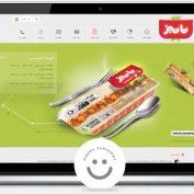 طراحی سایت محصولات غذایی نانیز