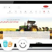 طراحی وب سایت شرکت تراکتورسازی عمران سیرجان