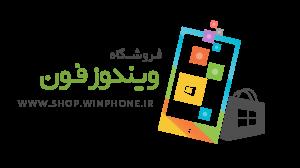 طراحی فروشگاه اینترنتی وینفون لیست نمونه کارهای طراحی وب سایت آی وحید در سال 1392