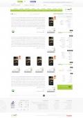 طراحی گرافیک دسته بندی فروشگاه اینترنتی