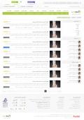 طراحی دسته بندی اخبار سایت