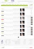 طراحی گرافیک دسته بندی رسانه های تصویری
