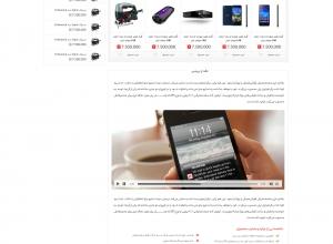 صفحه مشاهده توضیحات محصول