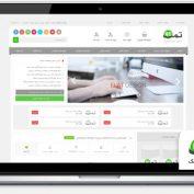 طراحی و پیاده سازی وردپرس سایت تمپ ۹۸