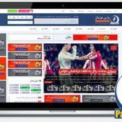 پارس فوتبال | خبرگزاری فوتبال ایران